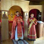 День святого Пантелеймона